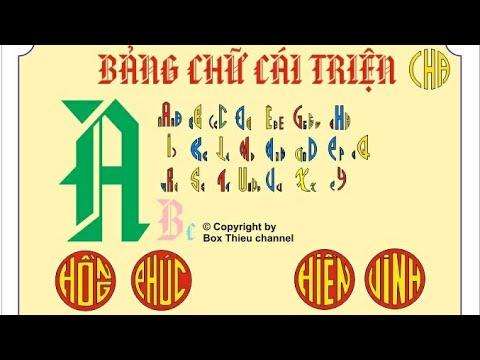 Tạo chữ vòng tròn, chữ triện với corel và bộ chữ cái hoàn chỉnh - Hướng dẫn chi tiết cuối cùng